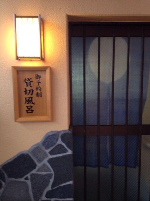 [越後湯沢]ビジターでも貸切温泉が楽しめる「湯沢ニューオータニホテル」