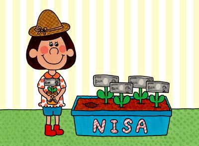 話題の「NISA」でお金を殖やす方法とは?