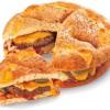 何人分?1.2kgのどでかいピザ発売…ピザ・リトルパーティー