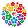 東京オリンピック開催で東京は、日本はどう変わるのか