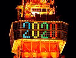 東京オリンピックをお祝い!東京各地でライトアップを実施