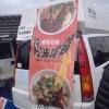 徳島名物阿波尾鶏(あわおどり)を食べてみた in FC東京フェスティバル