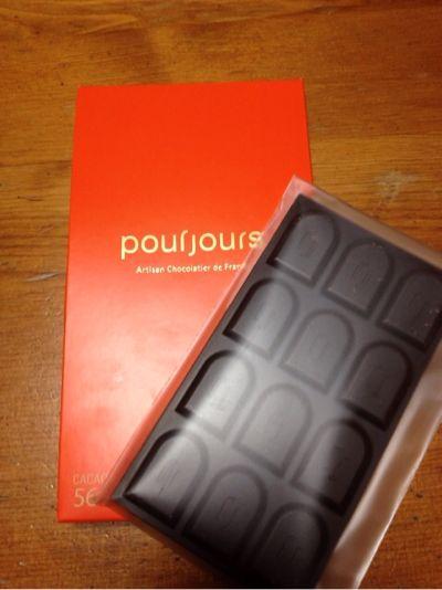 Pourjours(プールジュール)のチョコレート。ほろ苦さにフルーツの酸味が大人の味