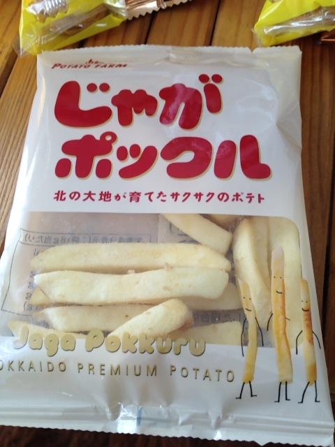 北海道のお土産「じゃがポックル」を食べてみた!北の大地が育てたサクサクのポテト