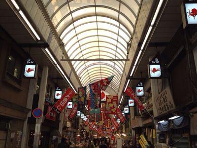 「魚の棚(うぉんたな)商店街(明石)」に行ってみた!活気溢れる商店街で地元の海産物が安い!