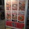 「啜る(西小山)」濃厚スープのラーメン&つけ麺のお店