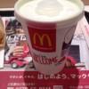 [マクドナルド]マックシェイクメロンを飲んでみた!本物のような甘さが最高☆
