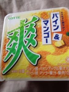 「爽」マンゴー&パイン味を食べてみた!夏にぴったりの南国風