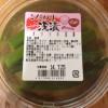 「あさイチ」でオクラを特集していたので、オクラの浅漬けを食べてみた