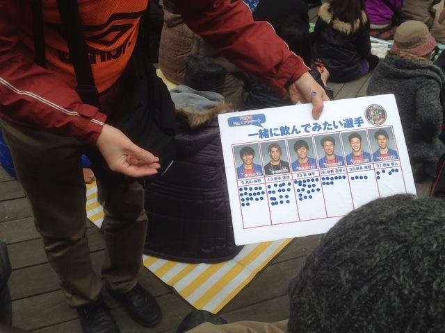 FC東京祭「ビバパラトークショー」編~お風呂上りの梶山はいい香り~