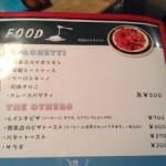 「王様とストロベリー(武蔵小山)」キングパフェが有名な喫茶店でパスタとケーキのランチセットが685円!