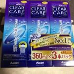 【武蔵小山】コンタクトの洗浄液を買うなら眼鏡市場が格安