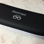 軽くてコンパクトなメガネケース「Shinin'eyes」を使ってみた!